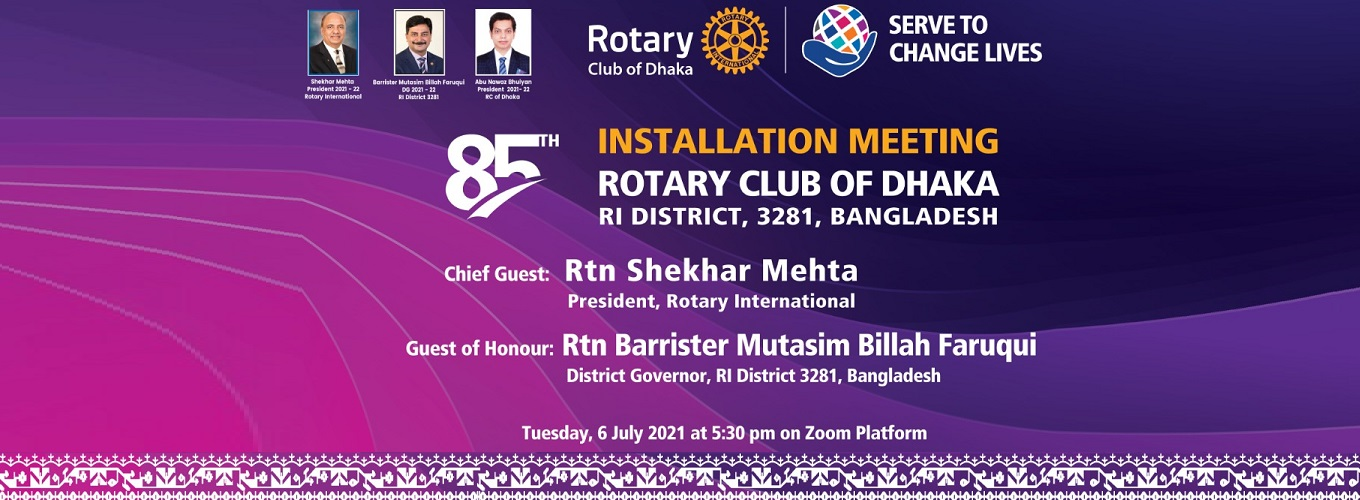 85th Installation Meeting, Tuesday 6th July 2021